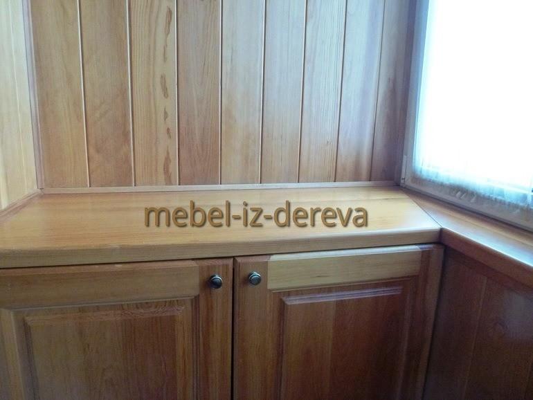 Podokonnik iz dereva - Подоконник из дерева на заказ