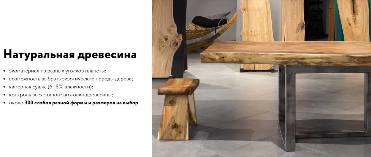 Подоконник из дерева под заказ Сумы